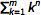 Распутывая историю Ады Лавлейс (первого программиста в истории) - 39
