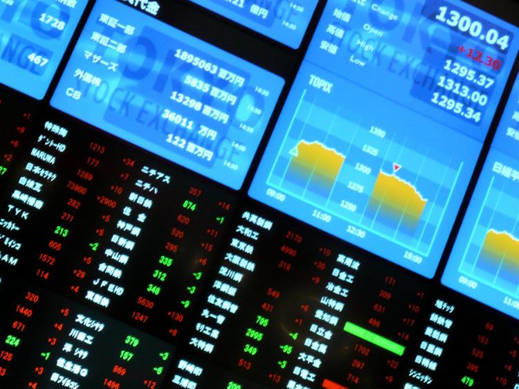 Торговля на бирже в вопросах и ответах: счета, страховки и сравнение с банками - 1