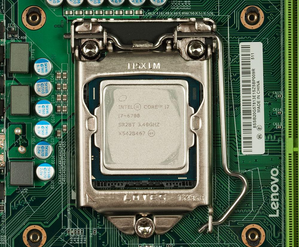 Обзор Lenovo Ideacentre Y900 - 13