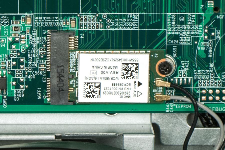 Обзор Lenovo Ideacentre Y900 - 25