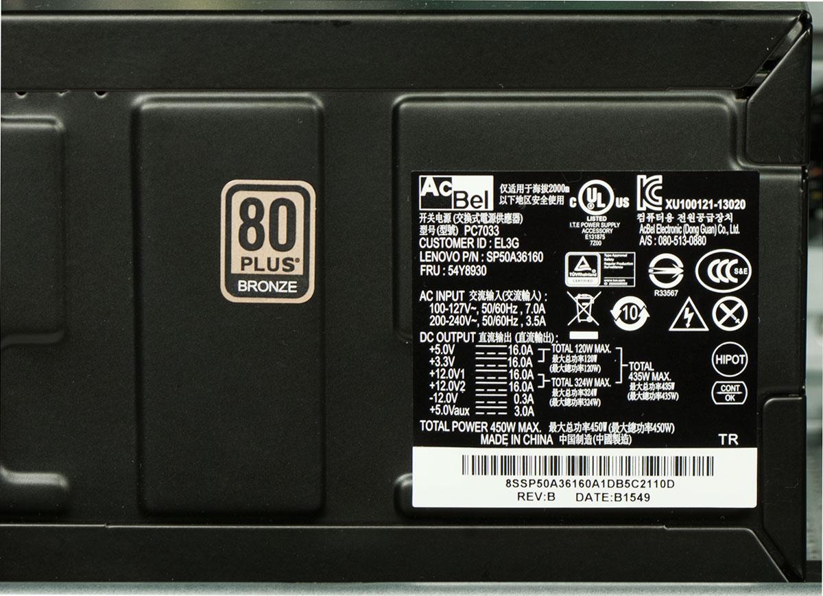 Обзор Lenovo Ideacentre Y900 - 26