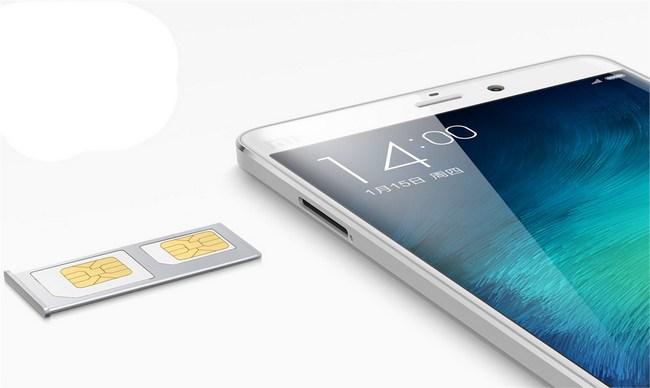 В июле ожидается анонс смартфонов Xiaomi Mi Note 2 и Xiaomi Mi5S