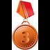 Принят стандарт Unicode 9.0 - 334