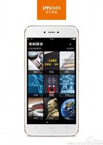 Опубликованы первые изображения смартфона Imoo, предназначенного для образования и обучения