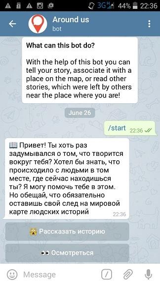 Telegram bot и PostGIS - 1