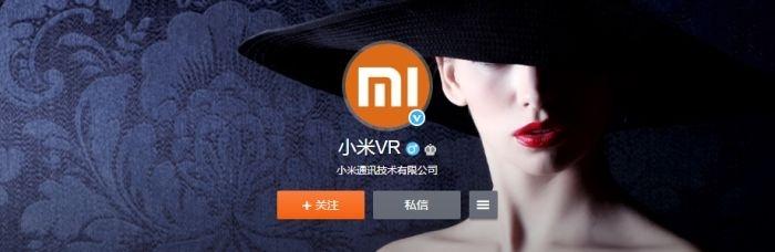 Xiaomi уже давно работает на шлемом VR