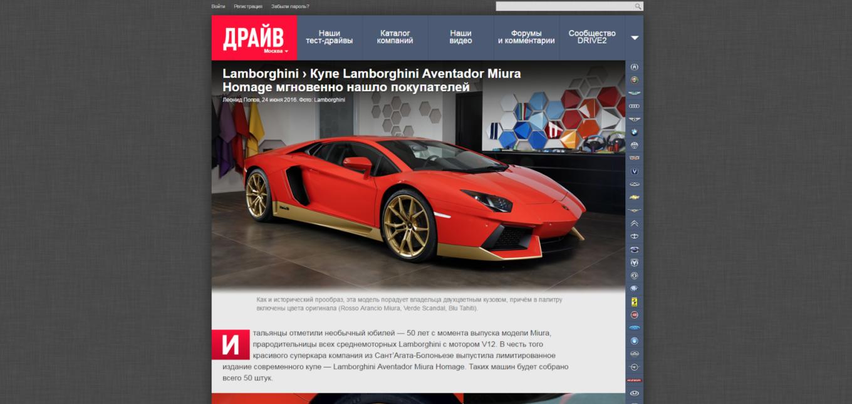 Как устроено крупнейшее автосообщество Drive2.ru — трафик, монетизация и пользовательский контент - 2