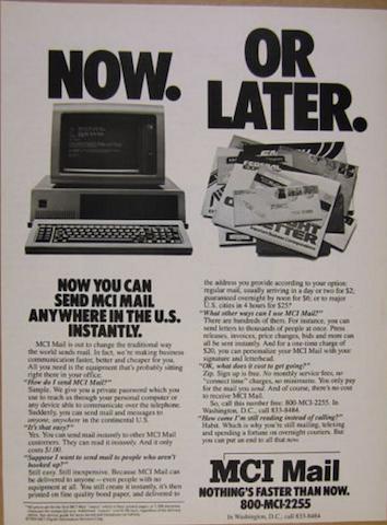 Винтон Серф — «Колумб, открывший Интернет» - 6