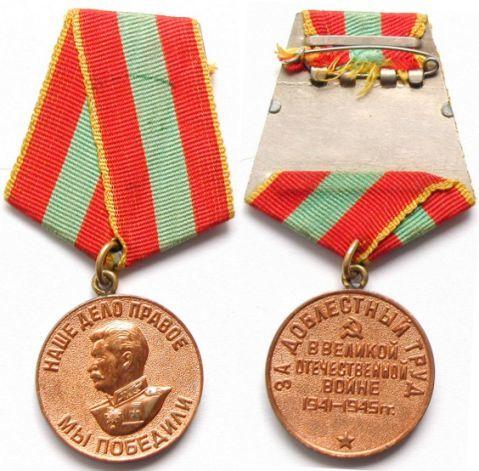 Выдающийся ученый Зиновий Львович Рабинович - 3