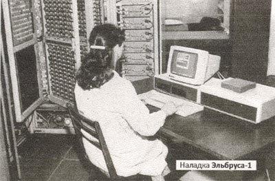 Выдающийся ученый Зиновий Львович Рабинович - 8