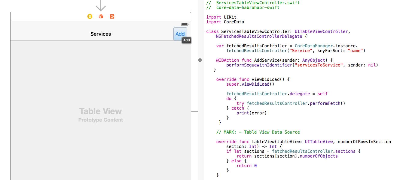 Core Data + Swift для самых маленьких: необходимый минимум (часть 3) - 19