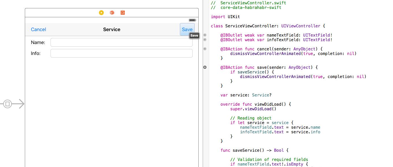 Core Data + Swift для самых маленьких: необходимый минимум (часть 3) - 20