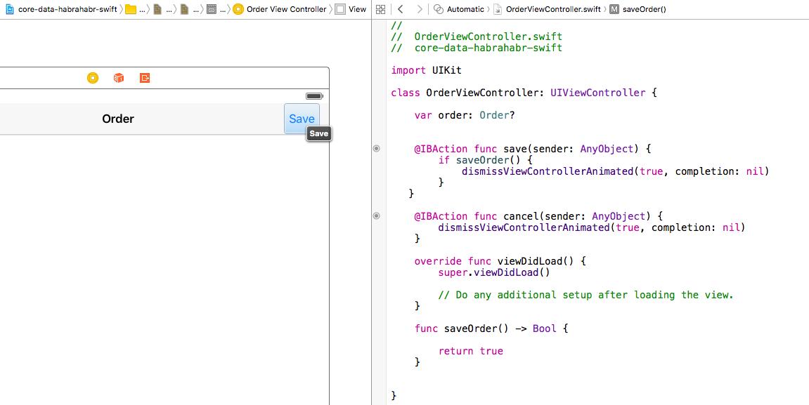 Core Data + Swift для самых маленьких: необходимый минимум (часть 3) - 25