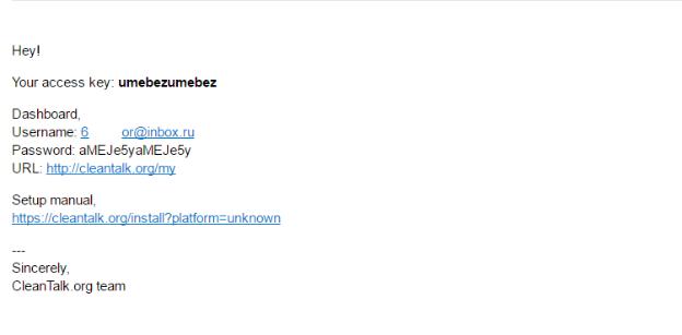 Email маркетинг для облачного сервиса - 1