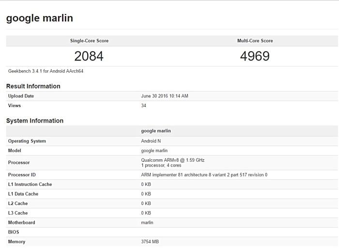 Marlin построен на однокристальной системе Qualcomm Snapdragon 820