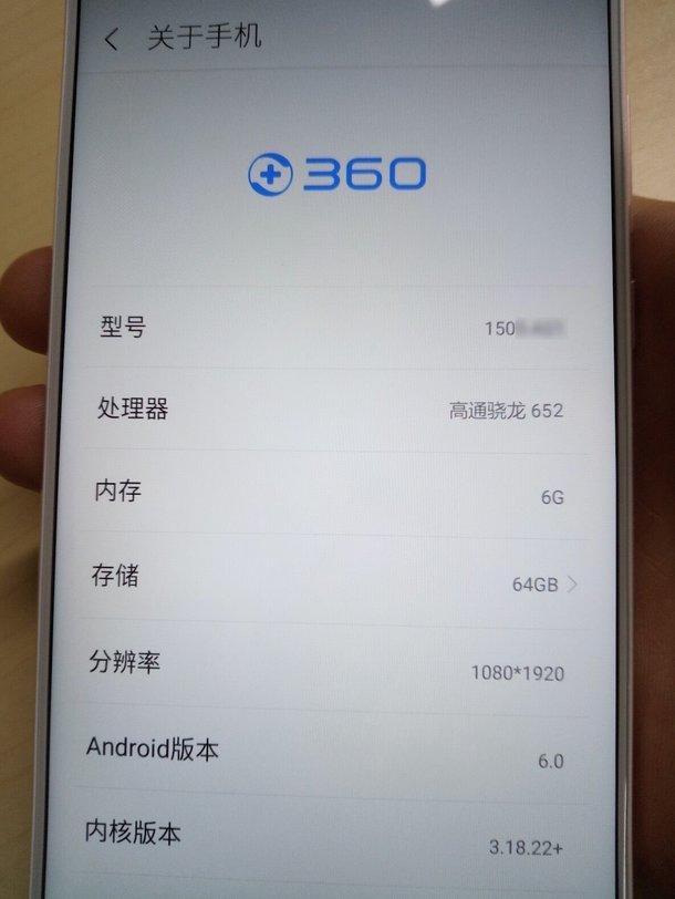 Появилась информация о второй версии смартфона 360 N4S с SoC Snapdragon 652 и 6 ГБ ОЗУ