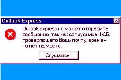 Еще один успех проекта «Атака на СОРМ»: народный провайдер получил лицензию - 1