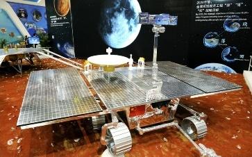 Кроме Juno. Крупнейшие миссии по исследованию солнечной системы в ближайшее десятилетие - 17
