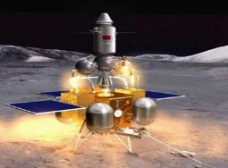 Кроме Juno. Крупнейшие миссии по исследованию солнечной системы в ближайшее десятилетие - 9
