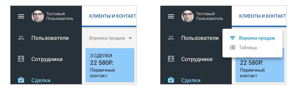 Проецируя Google Material Design на десктопную систему… (часть вторая) - 7