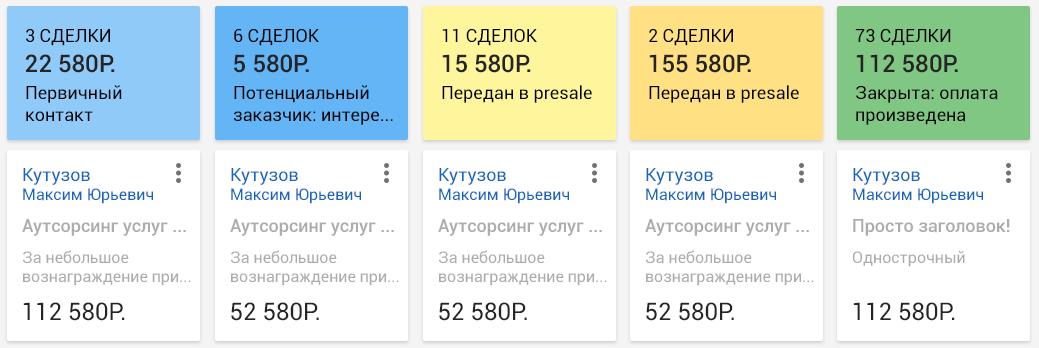 Проецируя Google Material Design на десктопную систему… (часть вторая) - 1