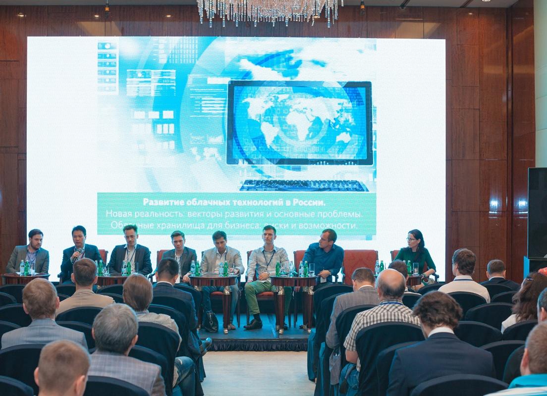 Развитие облачных технологий в России. Новая реальность: векторы развития и основные проблемы - 14