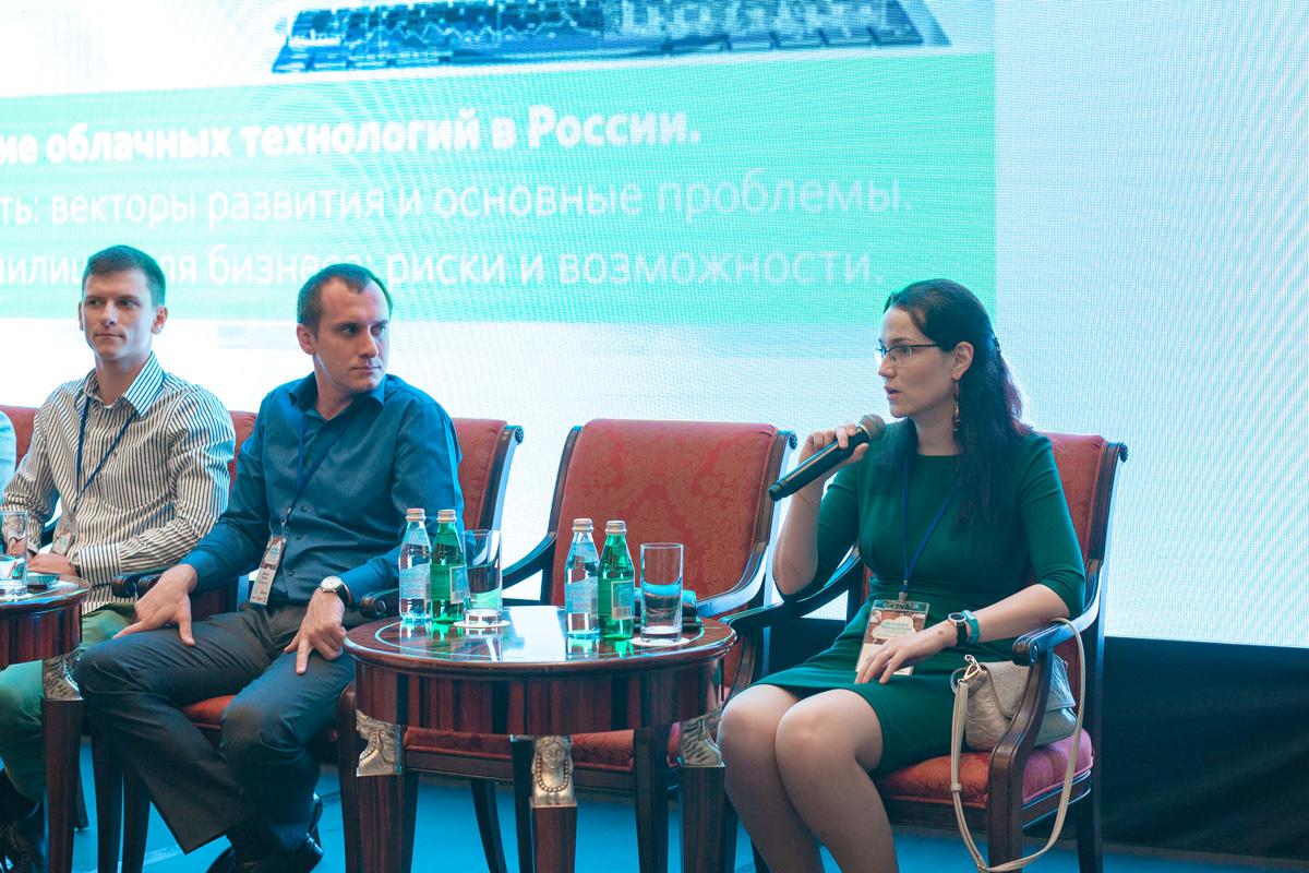 Развитие облачных технологий в России. Новая реальность: векторы развития и основные проблемы - 7
