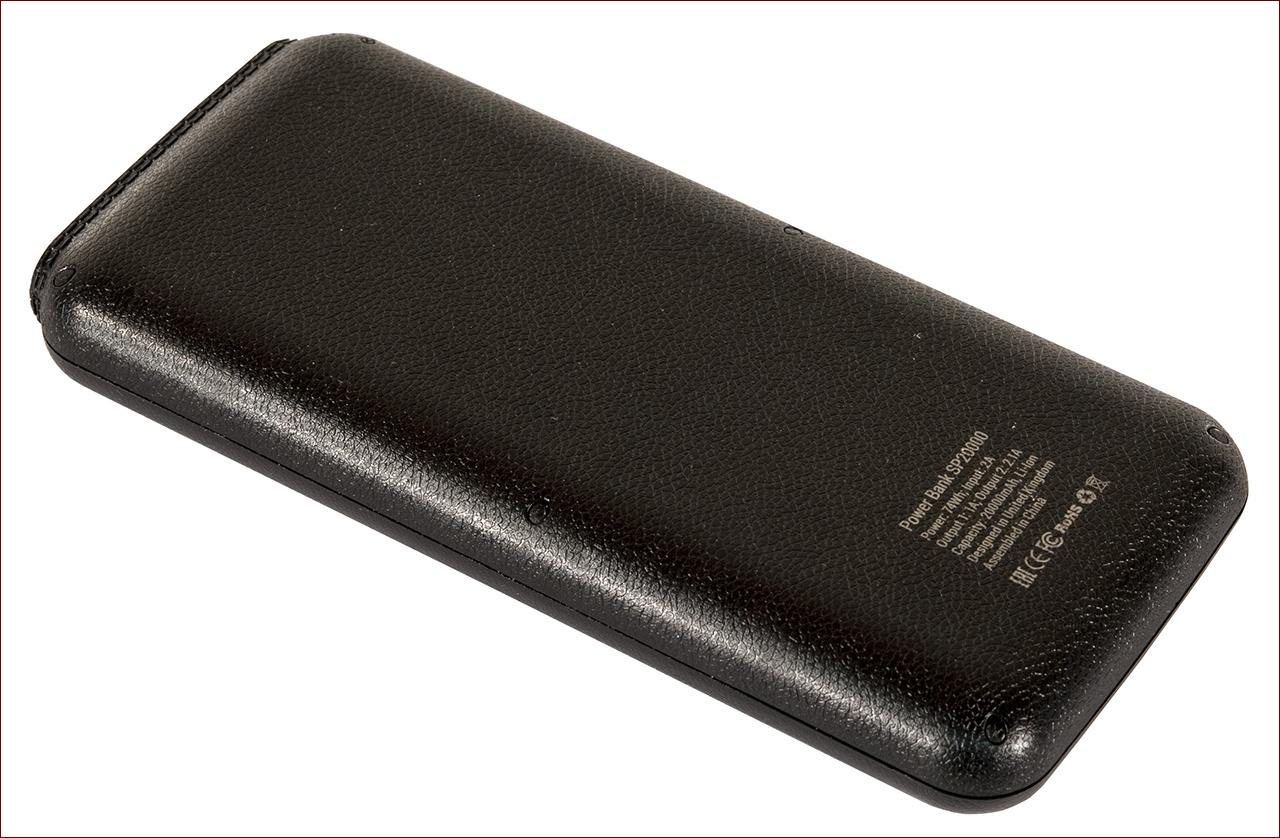 Внешние аккумуляторы HIPER и Xiaomi Mi — взгляд дилетанта - 10