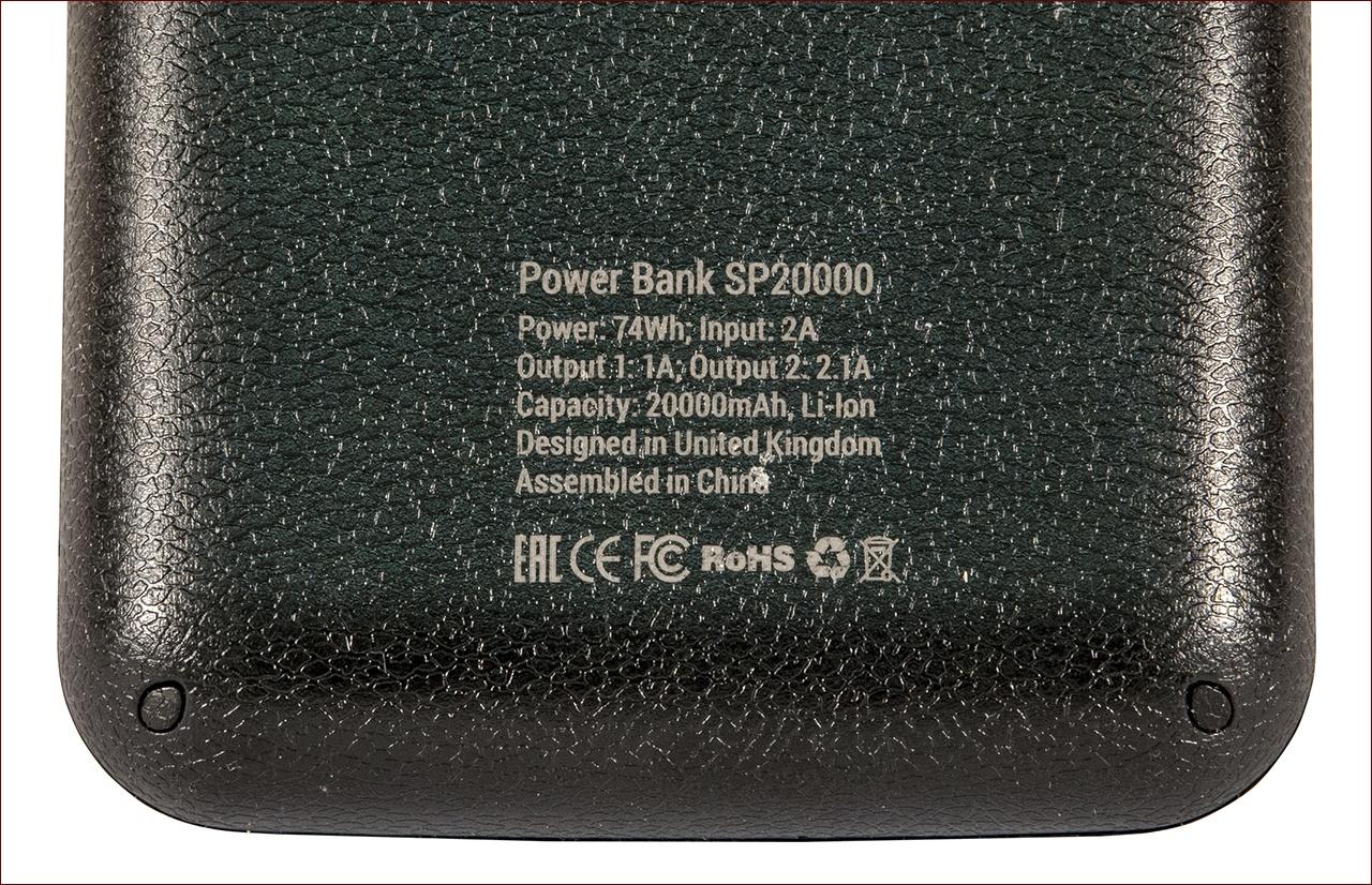 Внешние аккумуляторы HIPER и Xiaomi Mi — взгляд дилетанта - 12