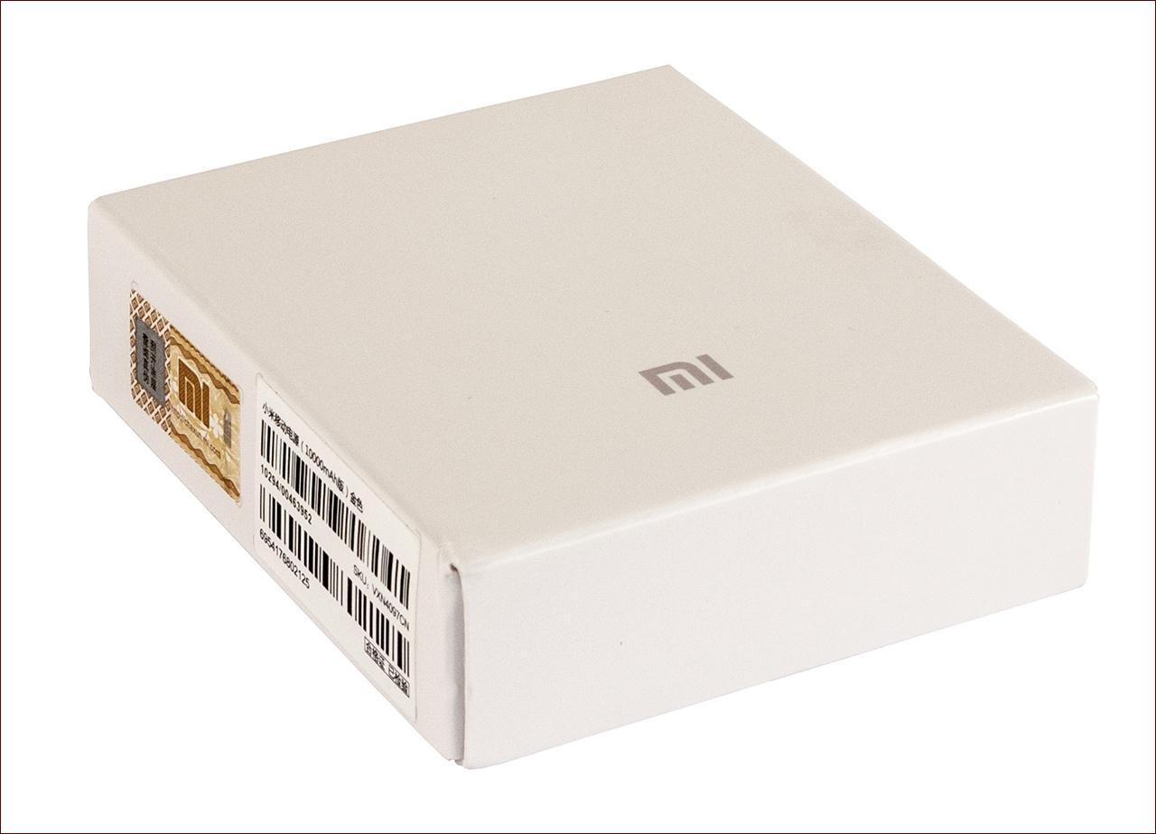 Внешние аккумуляторы HIPER и Xiaomi Mi — взгляд дилетанта - 22