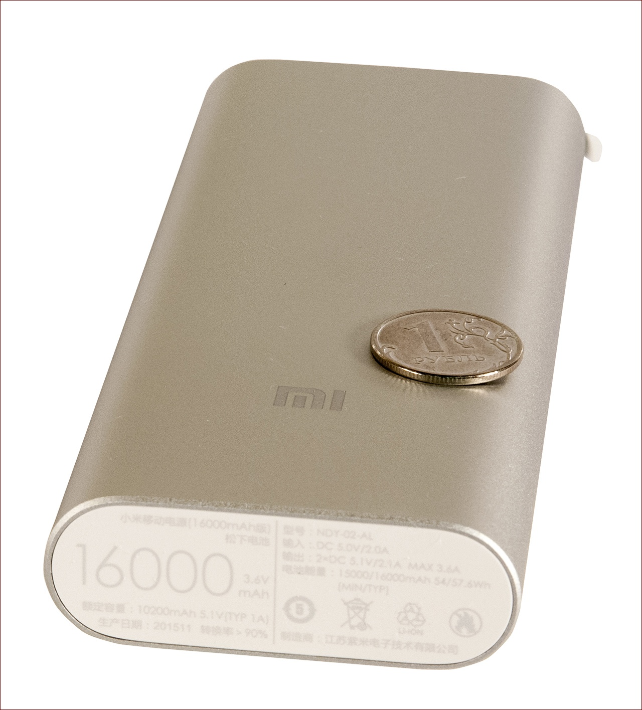 Внешние аккумуляторы HIPER и Xiaomi Mi — взгляд дилетанта - 29