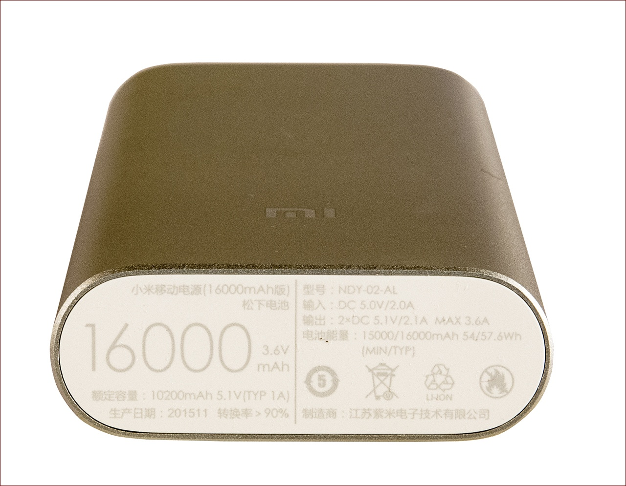 Внешние аккумуляторы HIPER и Xiaomi Mi — взгляд дилетанта - 31
