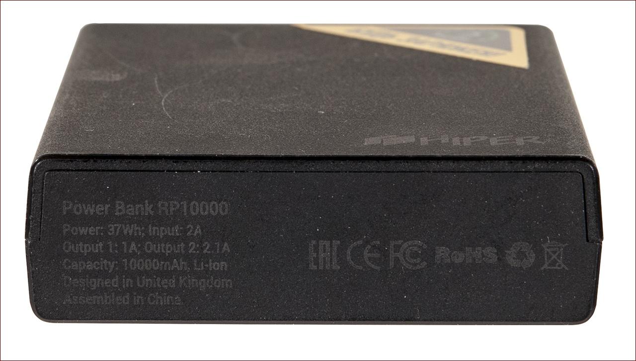 Внешние аккумуляторы HIPER и Xiaomi Mi — взгляд дилетанта - 6