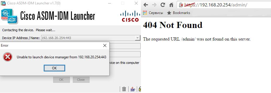 Первый взгляд на новое программное обеспечение Cisco Firepower Threat Defense - 7
