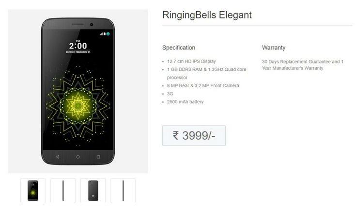 Ringing Bells не может поставить более 5000 своих супердешёвых смартфонов