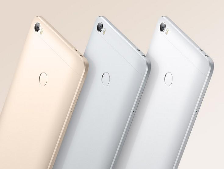 Смартфон Xiaomi Mi Max