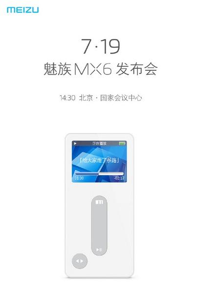 Подтвердились параметры смартфона Meizu MX6