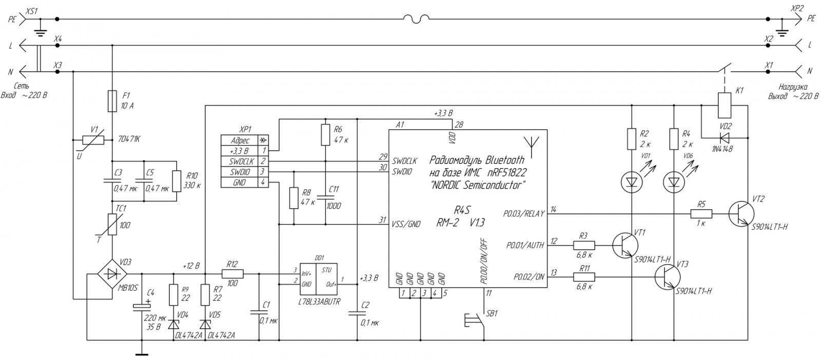 Умная розетка Redmond SkyPlug RSP-100S Анализ конструкции и схемы электрической принципиальной. Выявление недостатков - 10