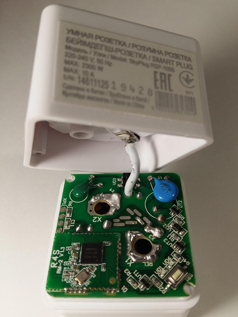 Умная розетка Redmond SkyPlug RSP-100S Анализ конструкции и схемы электрической принципиальной. Выявление недостатков - 4