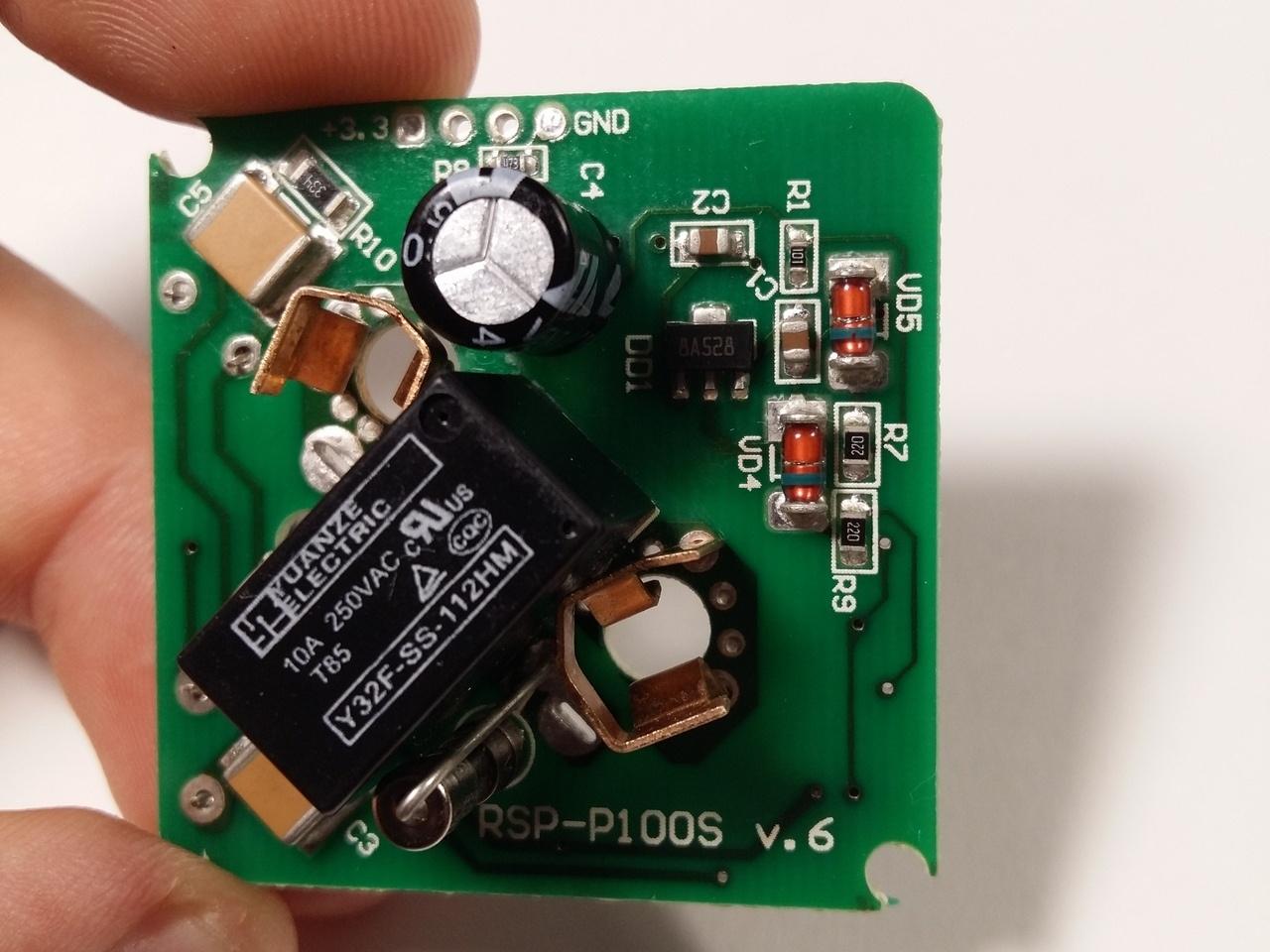 Умная розетка Redmond SkyPlug RSP-100S Анализ конструкции и схемы электрической принципиальной. Выявление недостатков - 9