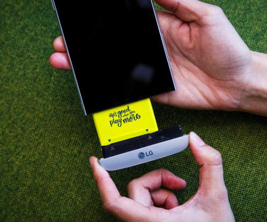 Поставки смартфона LG G5 могут оказаться гораздо ниже прогнозируемых