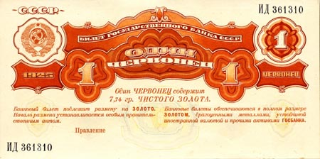 Гильоши - 4