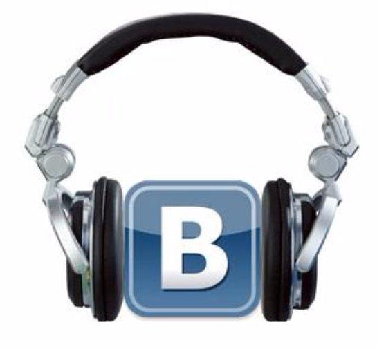 Музыку » Вконтакте» хотят сделать легальной
