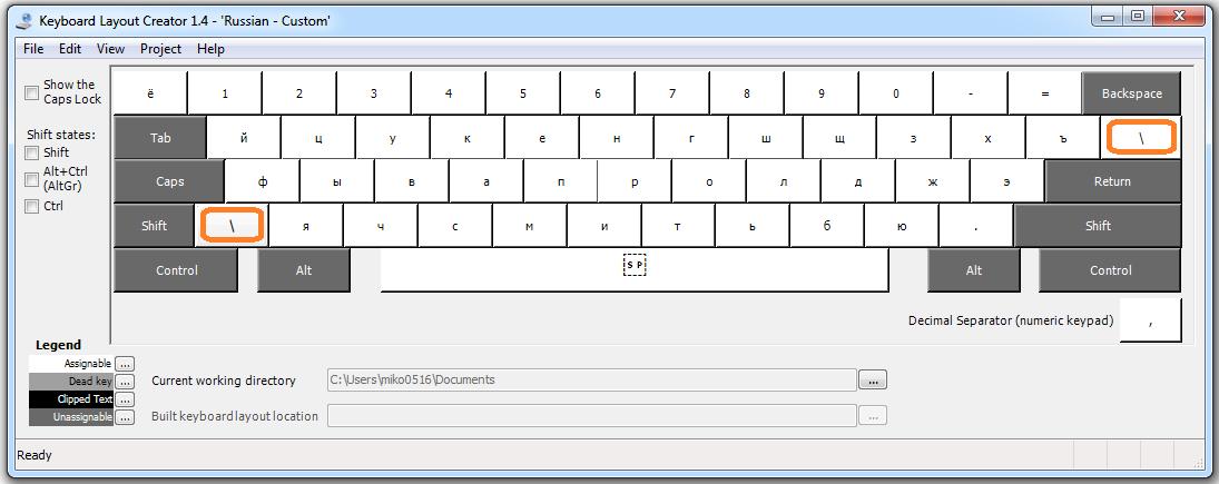 russian keyboard.png