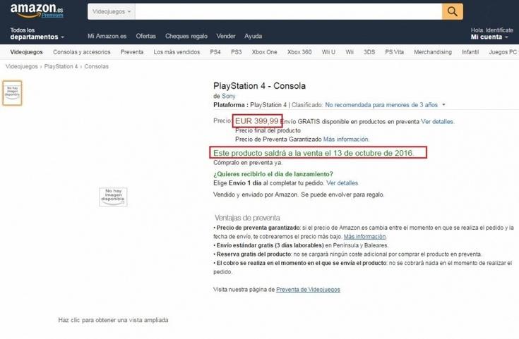 Amazon проговорилась о консоли PS4 Slim