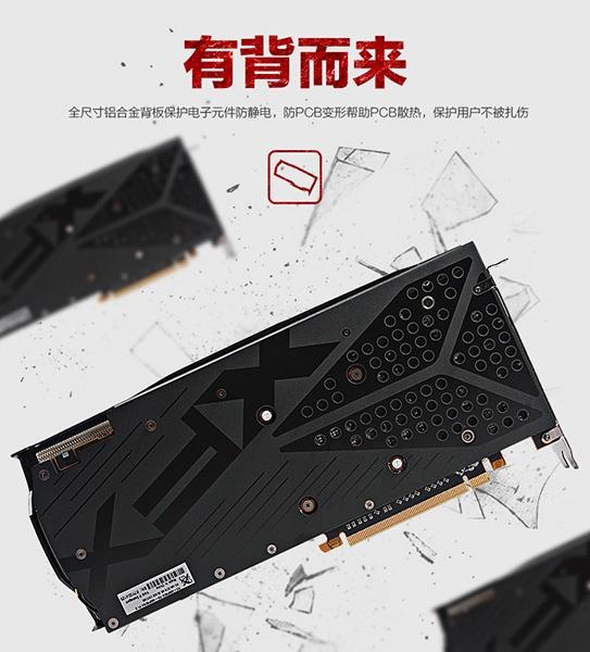 XFX Radeon RX 480 Black Edition