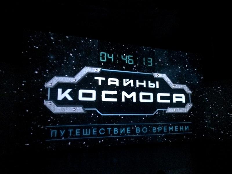 Космические выставки Москвы - 2