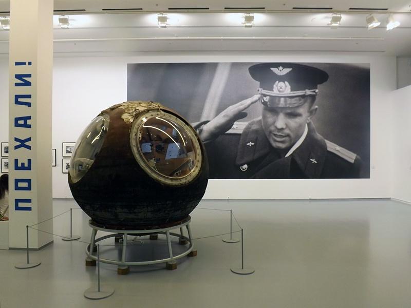Космические выставки Москвы - 44