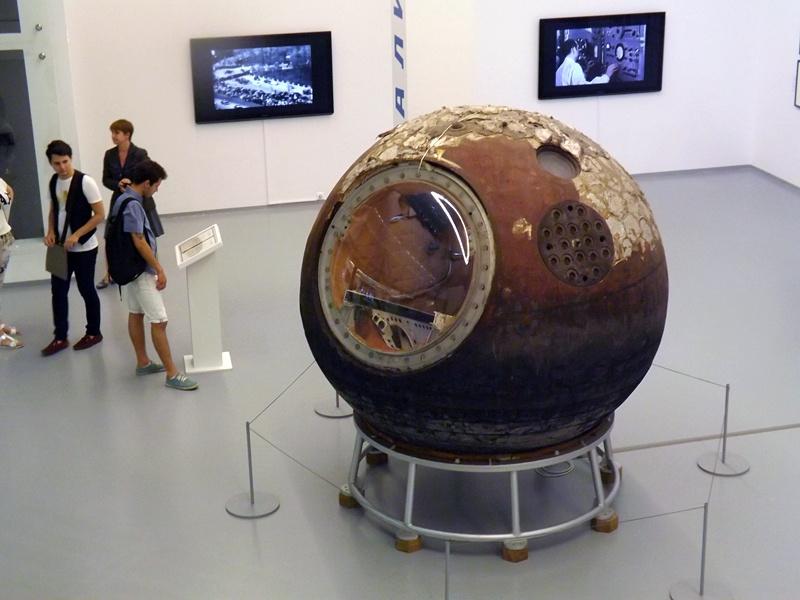 Космические выставки Москвы - 45