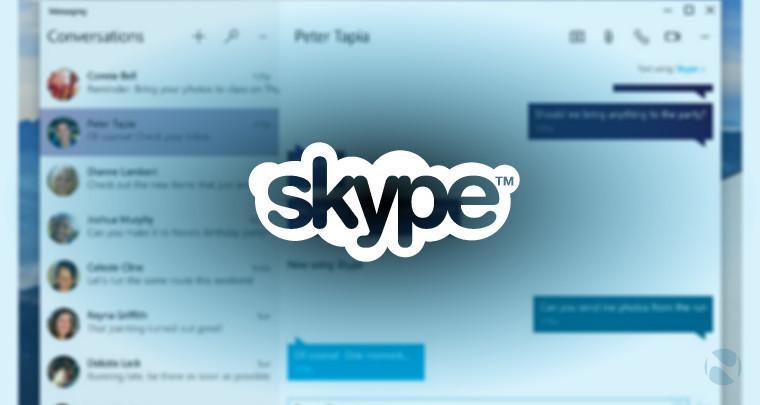 Skype полностью переезжает в облако - 1